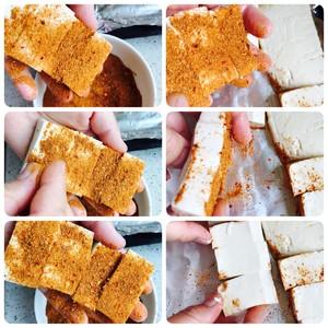 Baked Tofu Step2.2