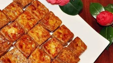 Easy Fried Tofu Recipe