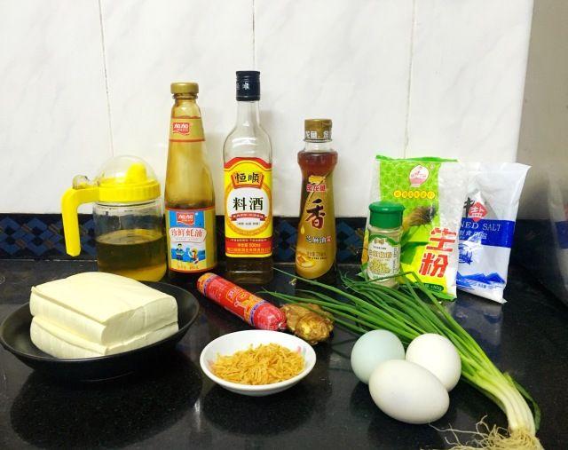 A Easy Tofu Recipe-Salted Duck Egg Stewed Tofu Step 0