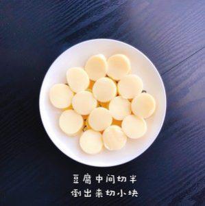 Egg Tofu Recipe Step 1