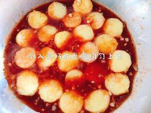 Egg Tofu Recipe Step 11