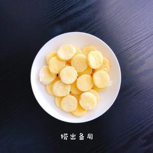 Egg Tofu Recipe Step 4