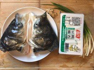 Fish Head Tofu Soup Step 1