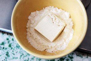 Miso Tofu Step 2