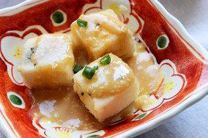 Miso Tofu Step 4