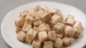 Salt And Pepper Tofu Step 5