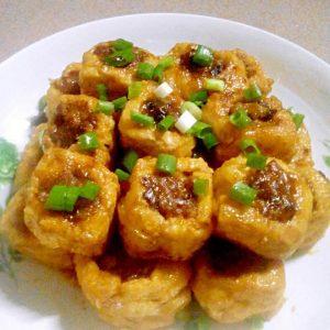 Tofu Puffs 1